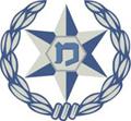 משטרת ישראלPNG